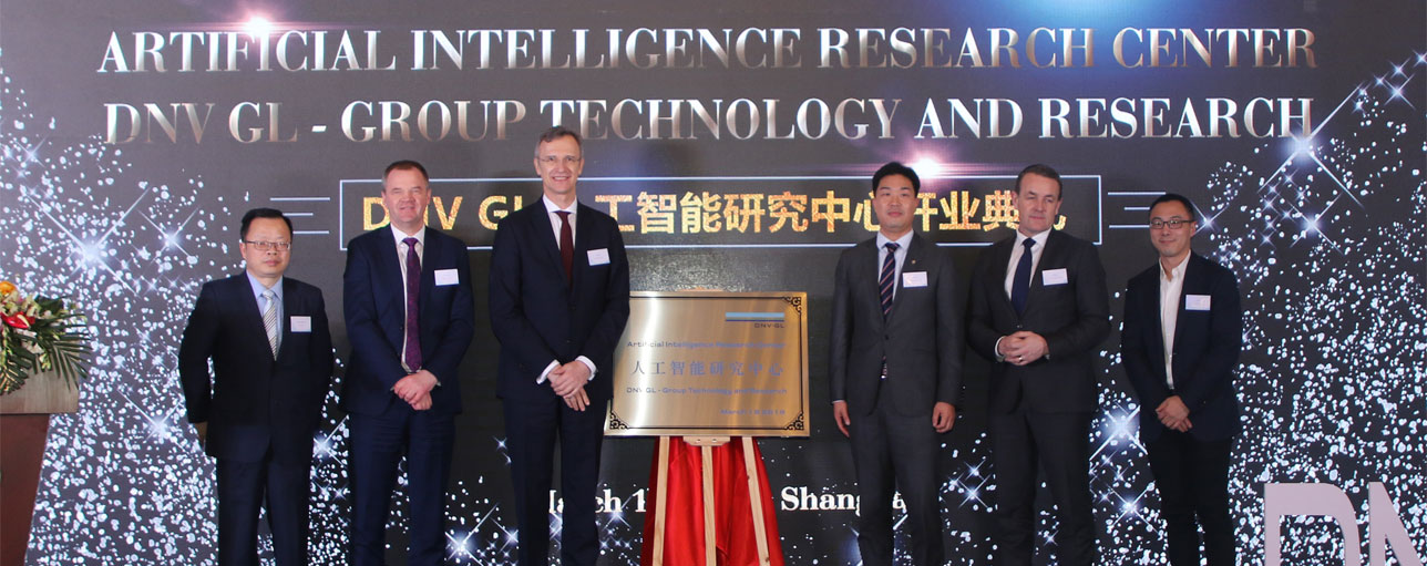 Opening of the DNV GL Group Technology and Research Artificial Intelligence (AI) centre in Shanghai