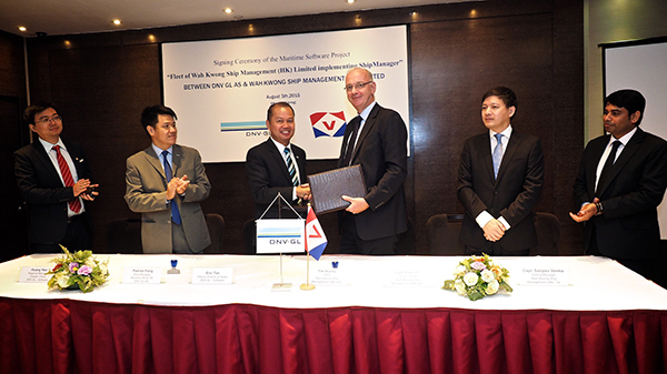 Wah Kwong Ship Management and DNV GL - Signing ceremony_600x337